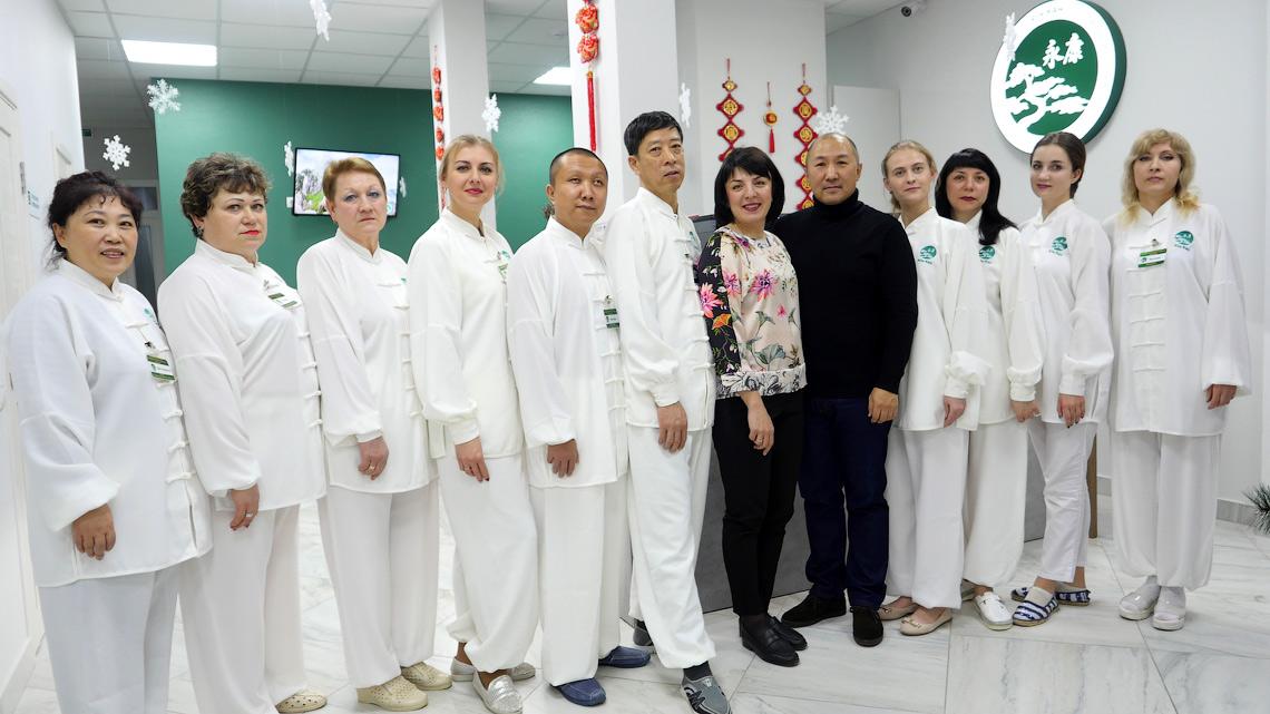 Персонал клиники Юн кан в Белгороде