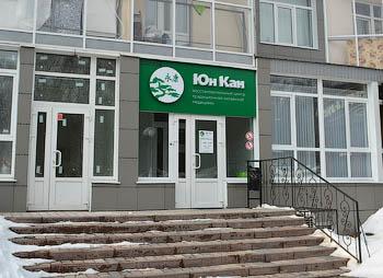 Китайская медицина в Белгороде