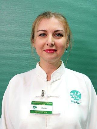 Гребенникова Елена Викторовна