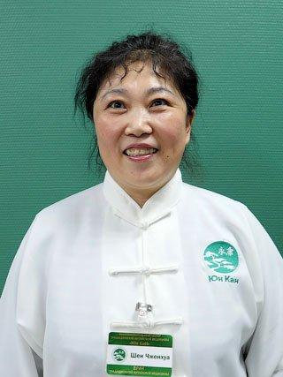 Шэн Чжэнхуа